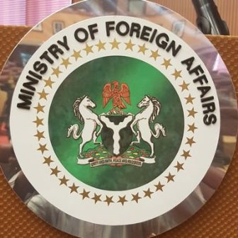 nigerian powerful ministries