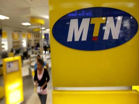 MTN Cheapest Data Plans in Nigeria